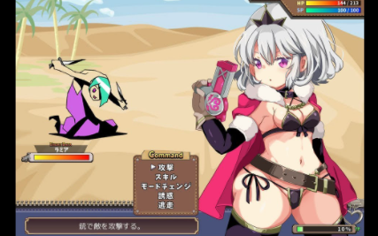Knight of Erin v1.06 Download Game Free for Mac & PC 2021