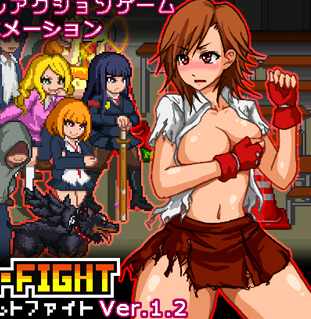 School Dot Fight Download Game Free for Mac/PC